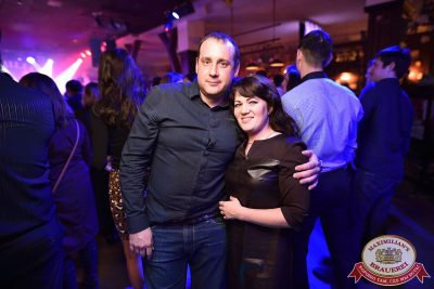 «Дыхание ночи»: Dj Denis First (Москва), 21 апреля 2017 - Ресторан «Максимилианс» Уфа - 17