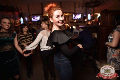 «Дыхание ночи»: Dj Denis First (Москва), 21 апреля 2017 - Ресторан «Максимилианс» Уфа - 18