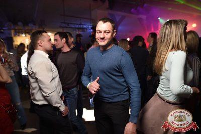 «Дыхание ночи»: Dj Denis First (Москва), 21 апреля 2017 - Ресторан «Максимилианс» Уфа - 21