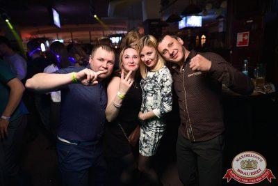 «Дыхание ночи»: Dj Denis First (Москва), 21 апреля 2017 - Ресторан «Максимилианс» Уфа - 22