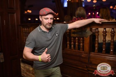 «Дыхание ночи»: Dj Denis First (Москва), 21 апреля 2017 - Ресторан «Максимилианс» Уфа - 23