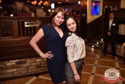 «Дыхание ночи»: Dj Denis First (Москва), 21 апреля 2017 - Ресторан «Максимилианс» Уфа - 30