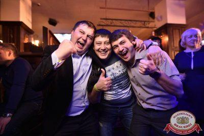 «Дыхание ночи»: Dj Denis First (Москва), 21 апреля 2017 - Ресторан «Максимилианс» Уфа - 40