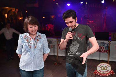 «Дыхание ночи»: Dj Denis First (Москва), 21 апреля 2017 - Ресторан «Максимилианс» Уфа - 5