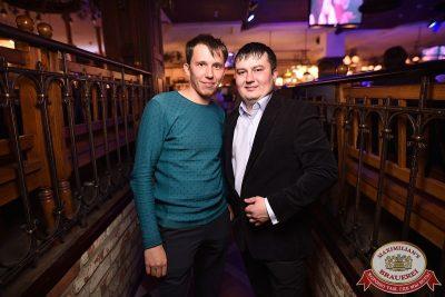 «Дыхание ночи»: Dj Denis First (Москва), 21 апреля 2017 - Ресторан «Максимилианс» Уфа - 51