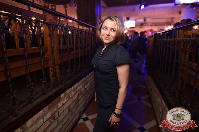 «Дыхание ночи»: Dj Denis First (Москва), 21 апреля 2017 - Ресторан «Максимилианс» Уфа - 52