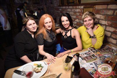 «Дыхание ночи»: Dj Denis First (Москва), 21 апреля 2017 - Ресторан «Максимилианс» Уфа - 53