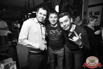 «Дыхание ночи»: Dj Denis First (Москва), 21 апреля 2017 - Ресторан «Максимилианс» Уфа - 55