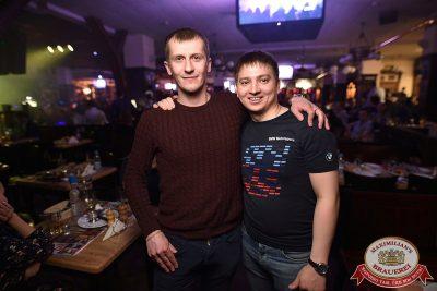 «Дыхание ночи»: Dj Denis First (Москва), 21 апреля 2017 - Ресторан «Максимилианс» Уфа - 56