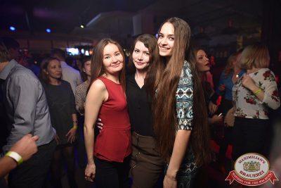 «Дыхание ночи»: Dj Denis First (Москва), 21 апреля 2017 - Ресторан «Максимилианс» Уфа - 57