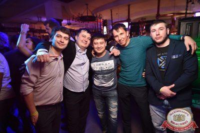 «Дыхание ночи»: Dj Denis First (Москва), 21 апреля 2017 - Ресторан «Максимилианс» Уфа - 59