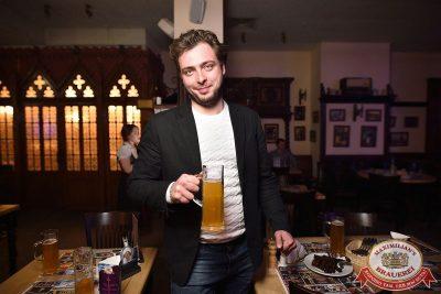 «Дыхание ночи»: Dj Denis First (Москва), 21 апреля 2017 - Ресторан «Максимилианс» Уфа - 64