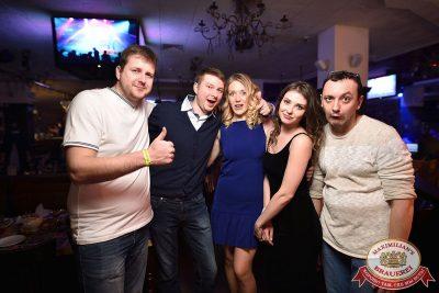 «Дыхание ночи»: Dj Denis First (Москва), 21 апреля 2017 - Ресторан «Максимилианс» Уфа - 65