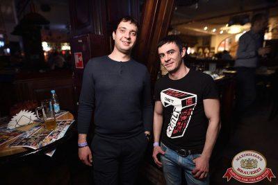 «Дыхание ночи»: Dj Denis First (Москва), 21 апреля 2017 - Ресторан «Максимилианс» Уфа - 67