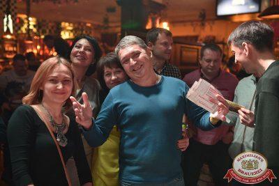 «Дыхание ночи»: Dj Denis First (Москва), 21 апреля 2017 - Ресторан «Максимилианс» Уфа - 8