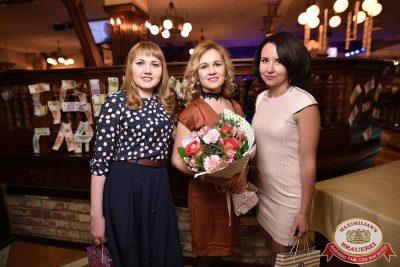 День ГЛАВного БУХАлтера, 22 апреля 2017 - Ресторан «Максимилианс» Уфа - 1