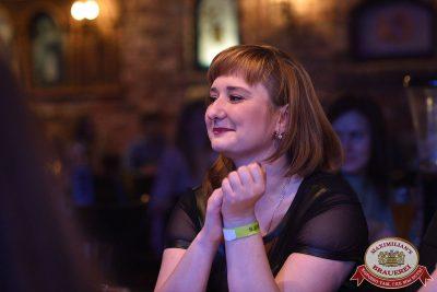 День ГЛАВного БУХАлтера, 22 апреля 2017 - Ресторан «Максимилианс» Уфа - 15