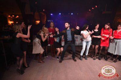 День ГЛАВного БУХАлтера, 22 апреля 2017 - Ресторан «Максимилианс» Уфа - 20