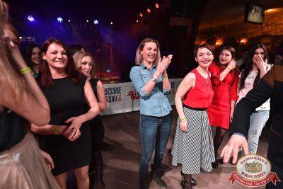 День ГЛАВного БУХАлтера, 22 апреля 2017 - Ресторан «Максимилианс» Уфа - 23