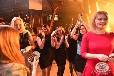День ГЛАВного БУХАлтера, 22 апреля 2017 - Ресторан «Максимилианс» Уфа - 25