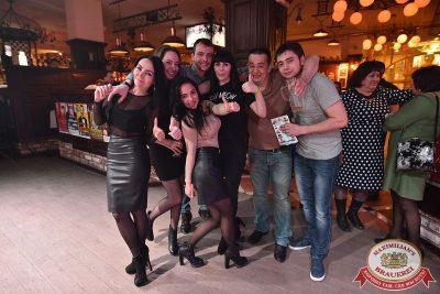 День ГЛАВного БУХАлтера, 22 апреля 2017 - Ресторан «Максимилианс» Уфа - 27