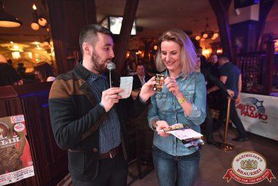 День ГЛАВного БУХАлтера, 22 апреля 2017 - Ресторан «Максимилианс» Уфа - 30