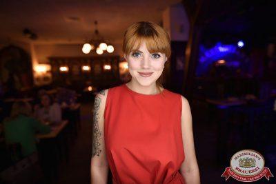 День ГЛАВного БУХАлтера, 22 апреля 2017 - Ресторан «Максимилианс» Уфа - 35