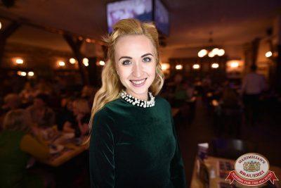 День ГЛАВного БУХАлтера, 22 апреля 2017 - Ресторан «Максимилианс» Уфа - 36