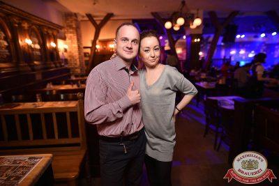 День ГЛАВного БУХАлтера, 22 апреля 2017 - Ресторан «Максимилианс» Уфа - 39