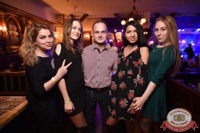 День ГЛАВного БУХАлтера, 22 апреля 2017 - Ресторан «Максимилианс» Уфа - 40