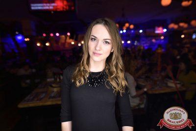 День ГЛАВного БУХАлтера, 22 апреля 2017 - Ресторан «Максимилианс» Уфа - 42