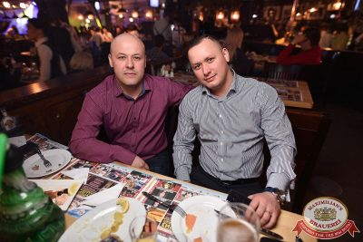 День ГЛАВного БУХАлтера, 22 апреля 2017 - Ресторан «Максимилианс» Уфа - 43