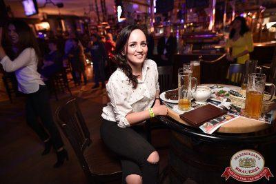 День ГЛАВного БУХАлтера, 22 апреля 2017 - Ресторан «Максимилианс» Уфа - 47