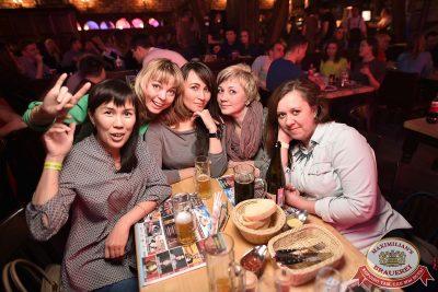 День ГЛАВного БУХАлтера, 22 апреля 2017 - Ресторан «Максимилианс» Уфа - 48