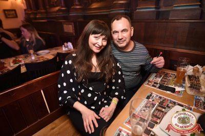 День ГЛАВного БУХАлтера, 22 апреля 2017 - Ресторан «Максимилианс» Уфа - 49