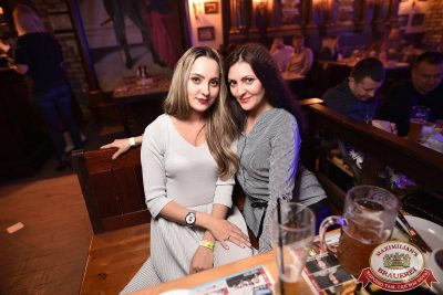 День ГЛАВного БУХАлтера, 22 апреля 2017 - Ресторан «Максимилианс» Уфа - 50