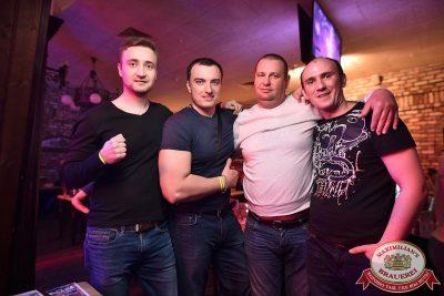 День ГЛАВного БУХАлтера, 22 апреля 2017 - Ресторан «Максимилианс» Уфа - 52