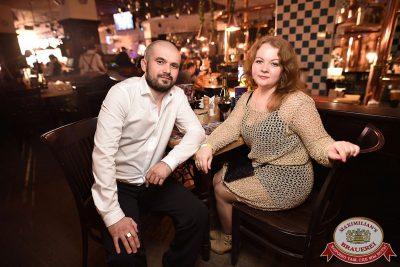День ГЛАВного БУХАлтера, 22 апреля 2017 - Ресторан «Максимилианс» Уфа - 55