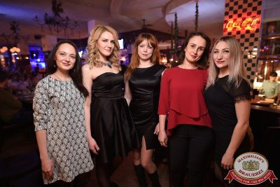 День ГЛАВного БУХАлтера, 22 апреля 2017 - Ресторан «Максимилианс» Уфа - 56