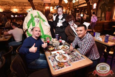 День ГЛАВного БУХАлтера, 22 апреля 2017 - Ресторан «Максимилианс» Уфа - 8