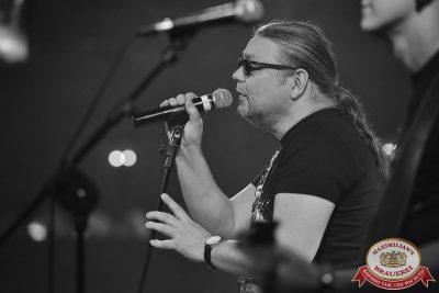 Группа «Рок-острова», 26 апреля 2017 - Ресторан «Максимилианс» Уфа - 1