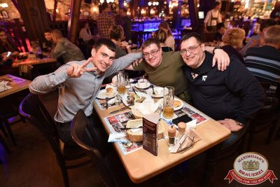 Группа «Рок-острова», 26 апреля 2017 - Ресторан «Максимилианс» Уфа - 10