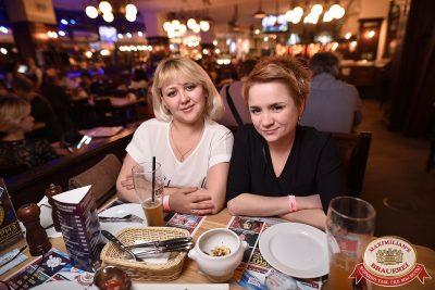 Группа «Рок-острова», 26 апреля 2017 - Ресторан «Максимилианс» Уфа - 14