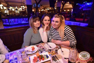 Группа «Рок-острова», 26 апреля 2017 - Ресторан «Максимилианс» Уфа - 15