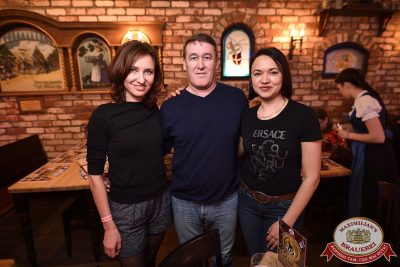 Группа «Рок-острова», 26 апреля 2017 - Ресторан «Максимилианс» Уфа - 16