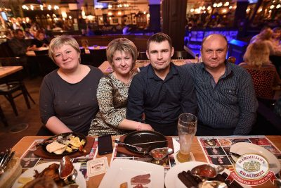 Группа «Рок-острова», 26 апреля 2017 - Ресторан «Максимилианс» Уфа - 18