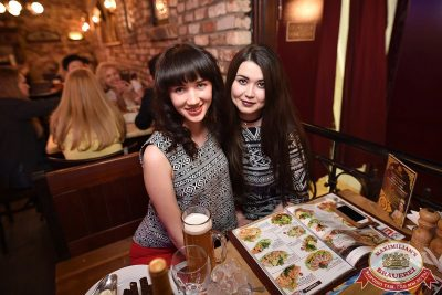 Группа «Рок-острова», 26 апреля 2017 - Ресторан «Максимилианс» Уфа - 19