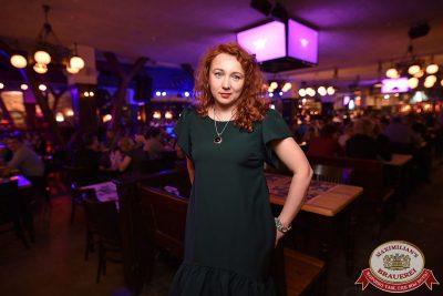Группа «Рок-острова», 26 апреля 2017 - Ресторан «Максимилианс» Уфа - 20