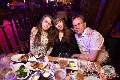 Группа «Рок-острова», 26 апреля 2017 - Ресторан «Максимилианс» Уфа - 21