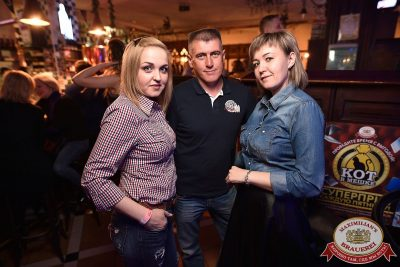 Группа «Рок-острова», 26 апреля 2017 - Ресторан «Максимилианс» Уфа - 23